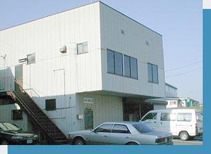 富士電機工業(東京 瑞穂)
